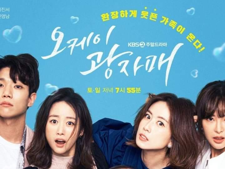KBS2's 'Revolutionary Sisters'
