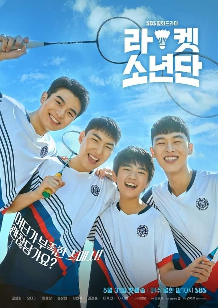 SBS' 'Racket Boys'