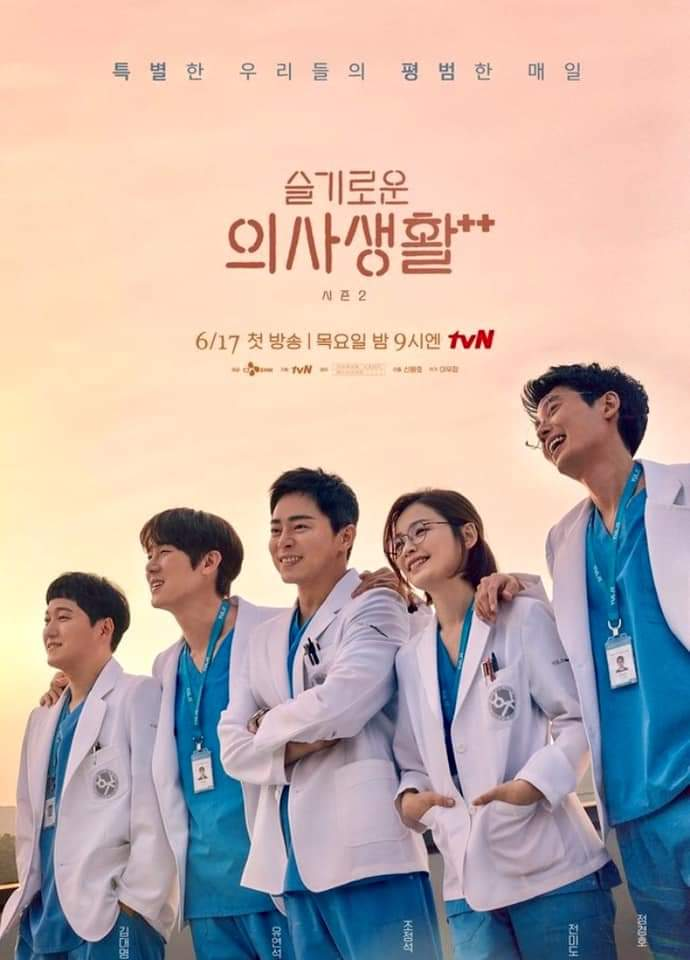 tvN's 'Hospital Playlist 2'