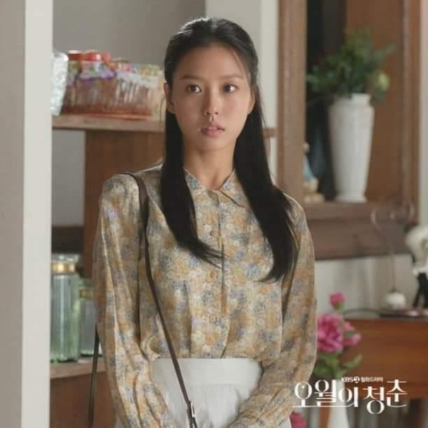 "KBS2 ""Youth of May"" – Go Min Shi"
