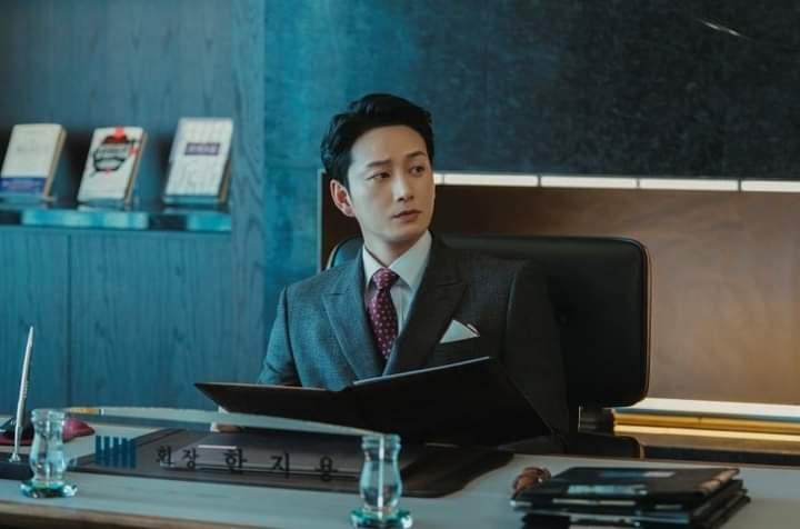 "tvN ""Mine"" – Lee Hyun Wook"