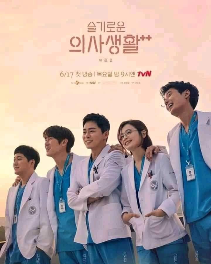 Hospital Playlist 2 (2021)—10.0%