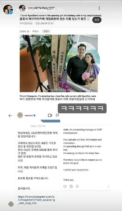 Fevered with evidence that Hyun Bin and Son Ye Jin were secretly married, Vast Entertainment immediately denied it! 2
