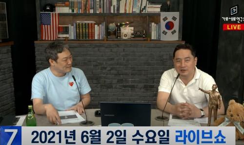 Jun Ji Hyun and her husband Choi Jun Hyuk teasing with divorce rumors!