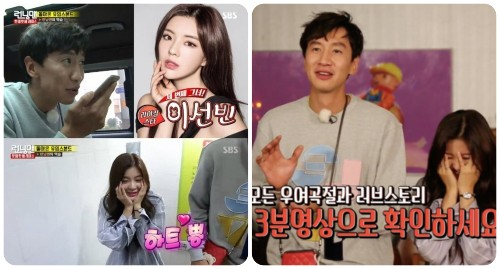 Lee Kwang Soo talks about his dates with his girlfriend Lee Sun Bin: Crazy in love, the two often go out to eat at delicious restaurants! 1