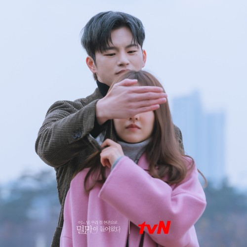 """Park Bo Young and Seo In Guk Show Love To Melt Fans Behind """"Doom At Your Service""""! 3"""