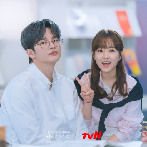 """Park Bo Young and Seo In Guk Show Love To Melt Fans Behind """"Doom At Your Service""""! 5"""