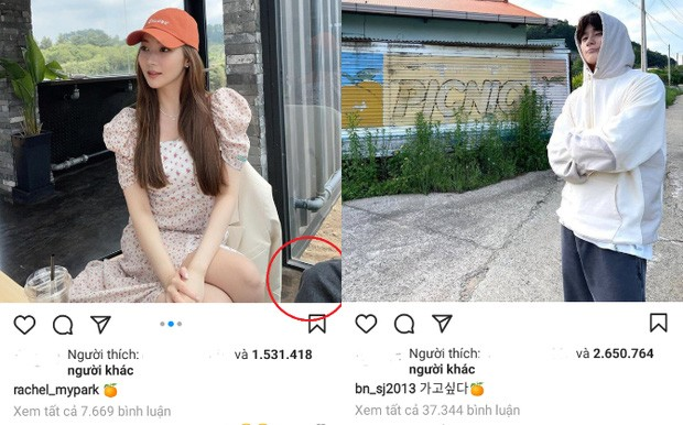 Park Seo Joon wears the same pants as in Park Min Young's photo, and the couple uses the same orange icon