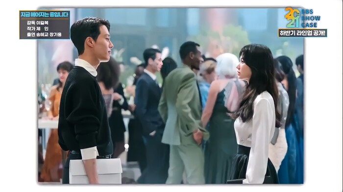 Revealing the image of Song Hye Kyo and Jang Ki Yong looking at each other very cute in 'Now, We Are Breaking Up'! 4