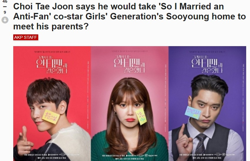 In the midst of rumors about getting married to Park Shin Hye, Choi Tae Joon caused controversy among netizens when he said he would take Sooyoung go home to meet his parents. 1