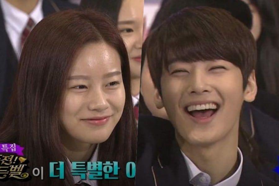 Cha Eun Woo and Park Yoona
