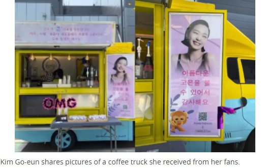 Lee Min Ho and Kim Go Eun's fans send The King: Eternal Monarch actress coffee truck, see her reaction! 1