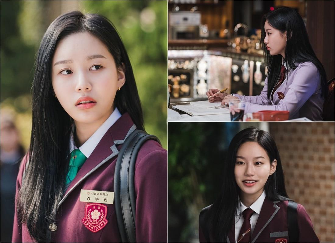 Park Yoona