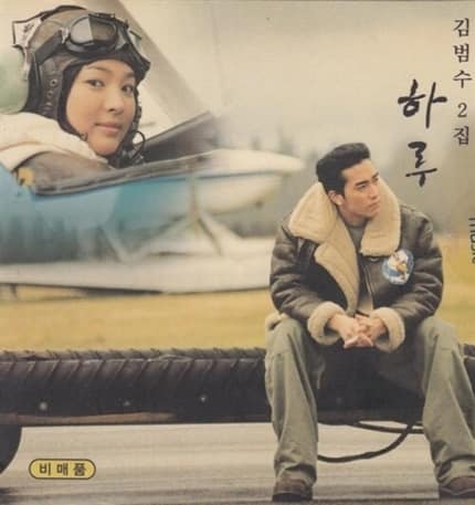 The first time Song Hye Kyo and Song Seung Hun's collaboration in Kim Bum's MV is suddenly hot again after 20 years! 3