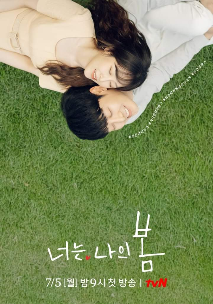 tvN's 'You are My Spring