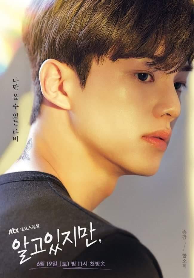"Song Kang - ""Nevertheless"