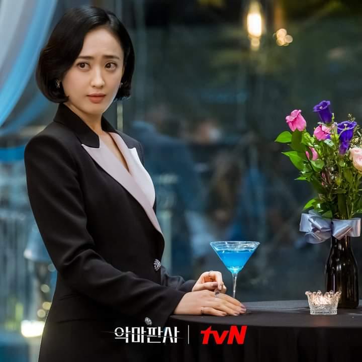 """Kim MinJung - """"The Devil Judge"""""""