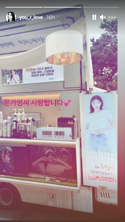 True Beauty's actress Moon Ga Young shows her love for her close friend Kim Yoo Jung making netizens jealous. 1