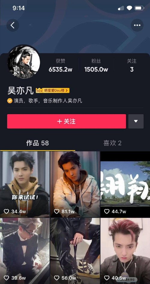 Netizens were shocked when Kris Wu's Douyin account still increasing to more than 270,000 followers in the midst of the scandal. 1