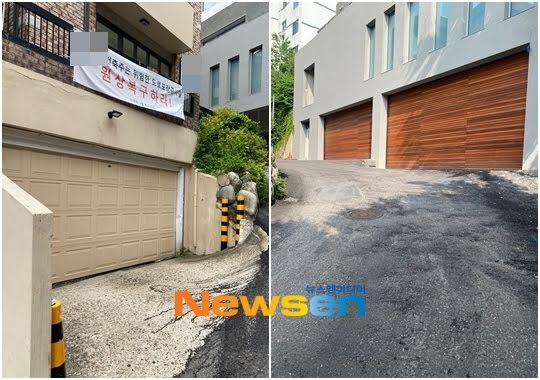The reason why neighbors in Itaewon filed a lawsuit against Song Joong Ki !! 2