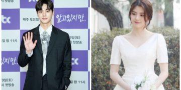 So dating yoon hee Yoon So