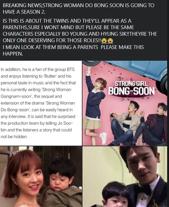 Breaking News: Strong Girl Bong Soon is going to have a Season 2? Rumors go viral on social media! 2