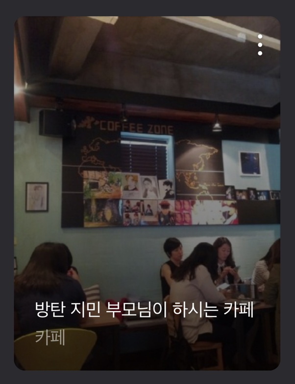 Revealed about BTS Jimin's father is the owner of the most modern coffee shop in Busan!! 2