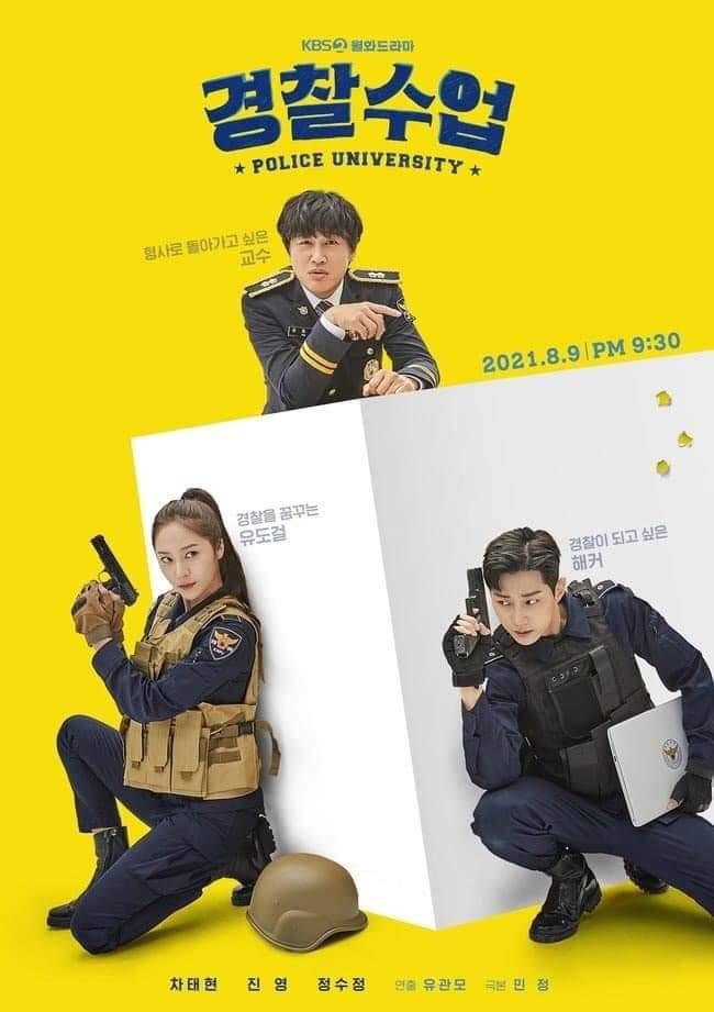KBS2's 'Police University