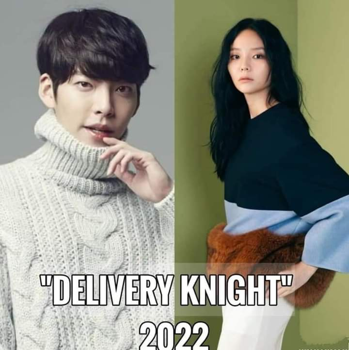 Delivery Knight