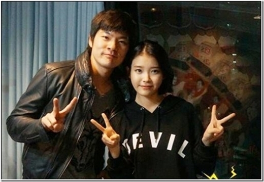 The Only Relationship Love That IU Openly Admitted To Dating For 2 Years And WHY THEY BROKE UP! 4