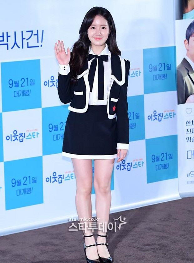 High kick child star after 12 years: 2 actresses with 2 different fates, Jin Ji Hee has a successful career; Shin Ae nothing! 3