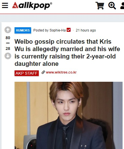 BREAKING: Kris Wu is allegedly married and his wife is currently raising their 2-year-old daughter alone? 1