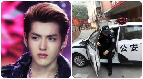 Kris Wu burst into tears, screaming for help at the police station!