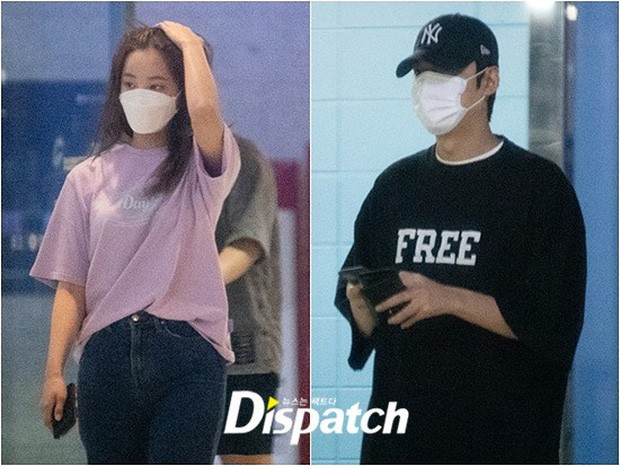 BREKING- Dispatch Reported Lee Min Ho and Former Momoland Member Yeonwoo to be dating. 1