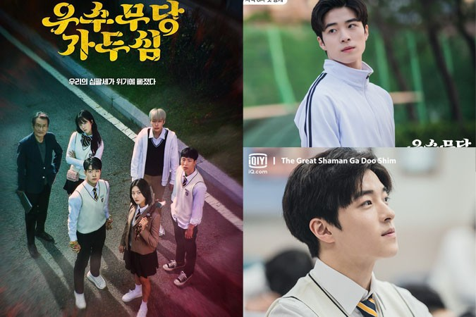 Revealed the boy was 3 times transformed to Lee Jong Suk Little Version has changed how after 8 years from the first meeting? 3