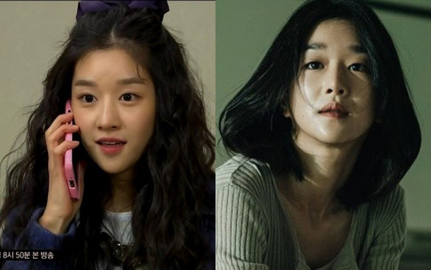 The beauty of 7 Korean stars when they debuted compared to now: Song Hye Kyo hasn't changed for 25 years, Park Bo Young has been forgotten by time? 4