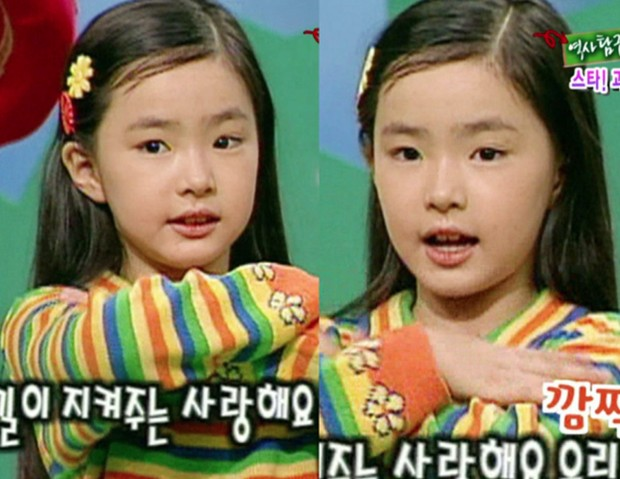Surprised by Shin Se Kyung's childhood photos: From a beloved little girl to a disappointing actress of Korean cinema. 3