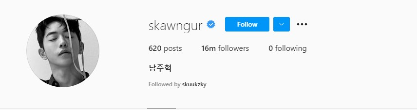 Kbiz today: Lee Sung Kyung celebrates her 31st birthday, Nam Joo Hyuk excellently climbed to 6th place in Top Most Followed Korean Actors On Instagram! 2