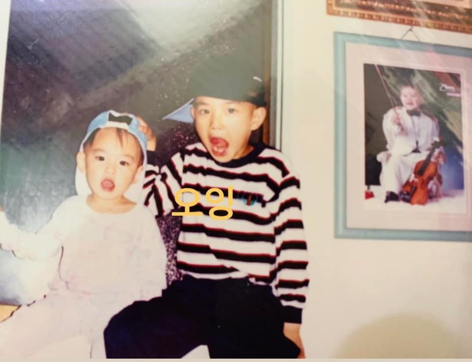 Song Kang Melts Fans Hearts With Never-Seen-Before Childhood Photos With His Father And Younger Brother. 1