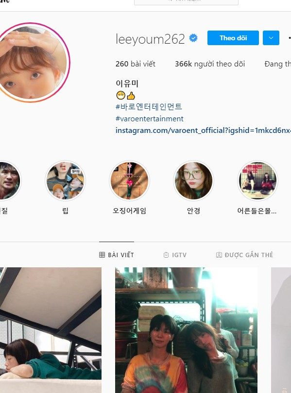 'Squid Game' actresses Lee Yoo Mi and Jung Ho Yeon increased dizziness their followers on Instagram in 3 days!!! 3