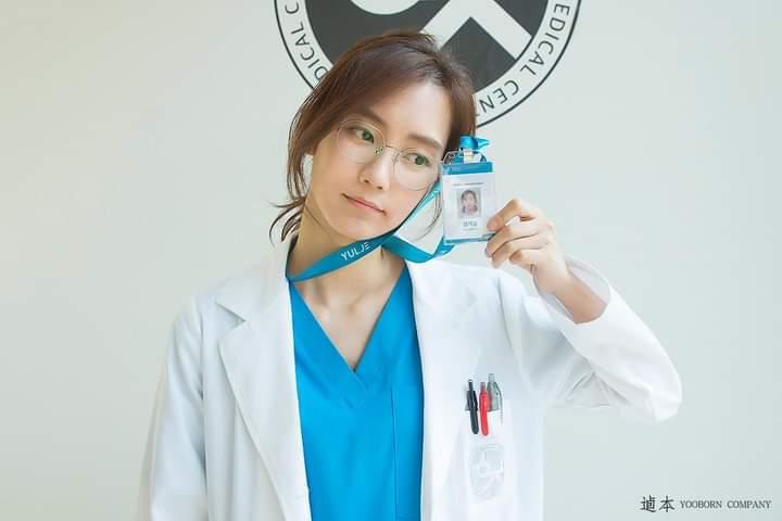 """Shin HyunBin - """"Hospital Playlist 2"""""""