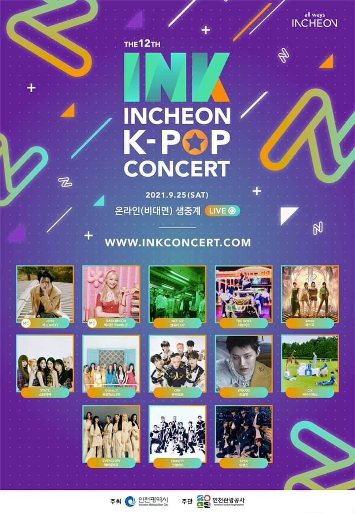 Check Out the Official Performer and MC Lineup for This Year 12th Incheon K-Pop Concert