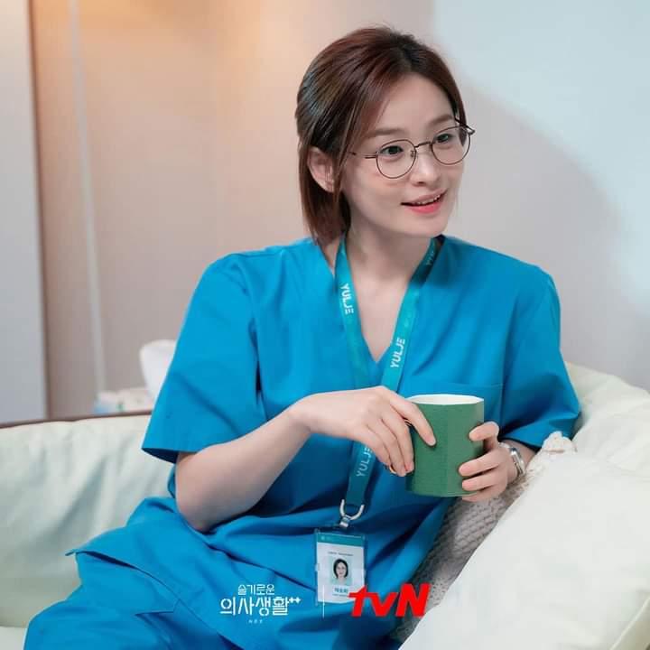 "Jeon MiDo - ""Hospital Playlist 2"""