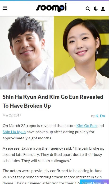 Revealing the beautiful dating story of Kim Go Eun and ex-boyfriend Shin Ha Kyun before breaking up causes regret! 2