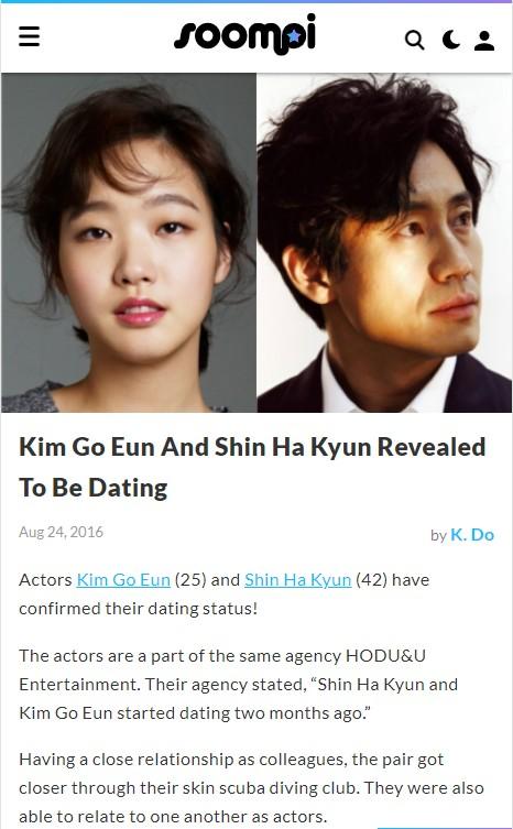 Revealing the beautiful dating story of Kim Go Eun and ex-boyfriend Shin Ha Kyun before breaking up causes regret! 1