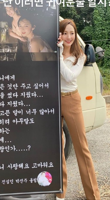 Park Min Young appeared stunningly beautiful on the set of the new movie, shooting down rumors of dating with Park Seo Joon in the US. 2