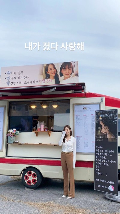 Park Min Young appeared stunningly beautiful on the set of the new movie, shooting down rumors of dating with Park Seo Joon in the US. 3