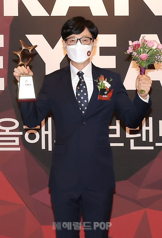 HOT- Cha Eun Woo, Yoo Jae Suk and the stars landed on the red carpet 2021 Brand of The Year Awards!! 3