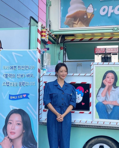 Song Hye Kyo shows off her sweet love for Kim Hee Sun by sending a snack truck to the set of her upcoming Netflix drama! 2
