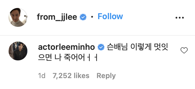 Lee Min Ho draws attention with funny comments under Squid Game's Lee Jung Jae Instagram post ! 1